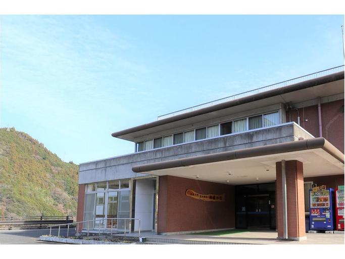 Niyodogawacho Kanko Center Akibanoyado, Niyodogawa