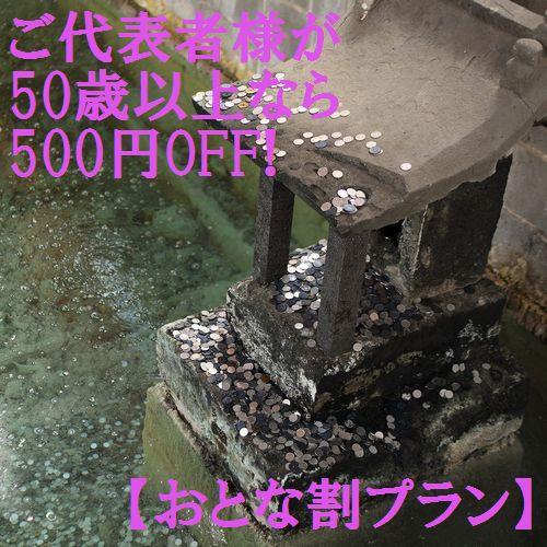 Kusatsu Onsen Yubatake no Yado Yoshinoya, Kusatsu