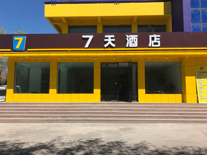 7 Days Inn·Urumqi Midong Zhong Road Shenhua Mining Bureau, Changji Hui