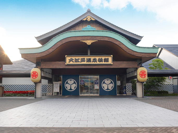 Ooedo Onsen Monogatari Odaiba Tokyo, Kōtō