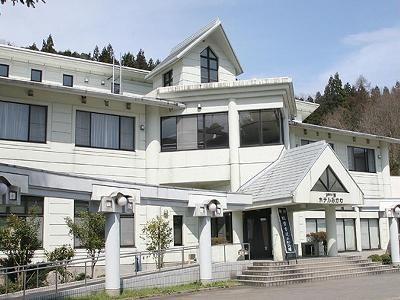 Hotel Mikawa, Aga