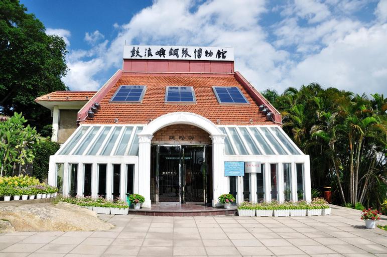 7 Days Inn (Xiamen University Nanputuo), Xiamen