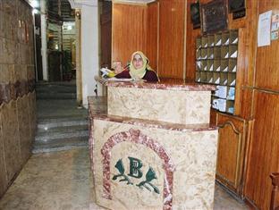 Bostan Hostel Cairo, 'Abdin