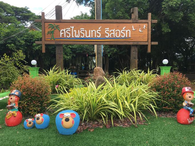 Sri Phairin Resort, Tha Mai