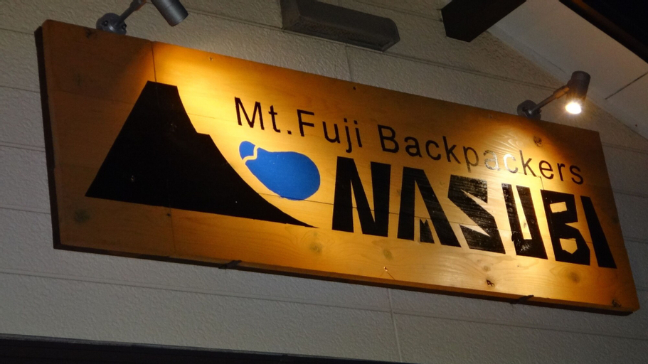 NASUBI Mt. Fuji Backpackers, Fuji