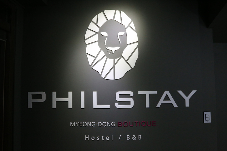 Philstay Myeongdong Boutique - Hostel, Jongro