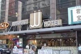 JJ Hotel, Wan Chai