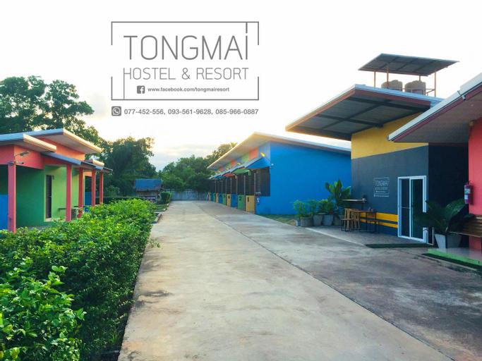 Tongmai Resort, Kanchanadit