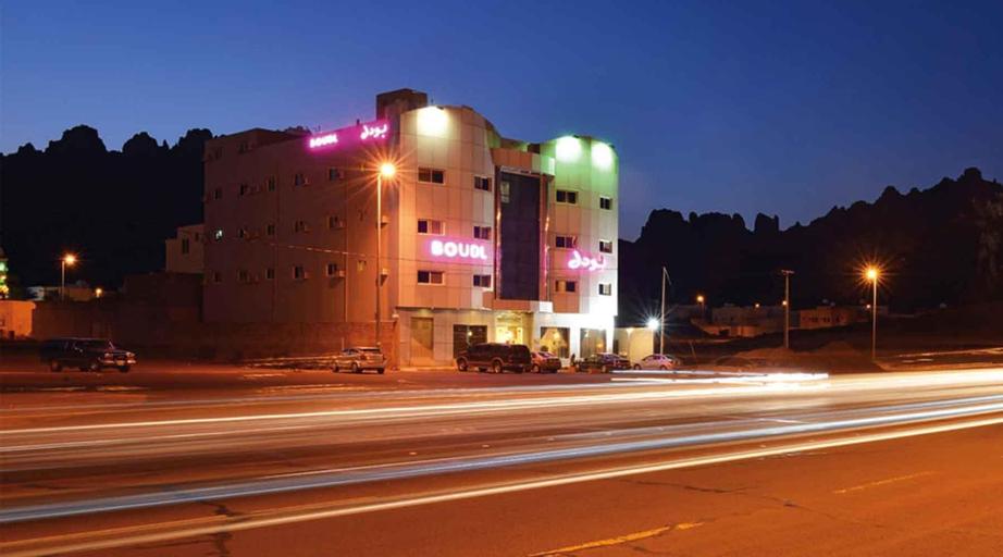 Boudl Bondoqia - Hail Hotel,