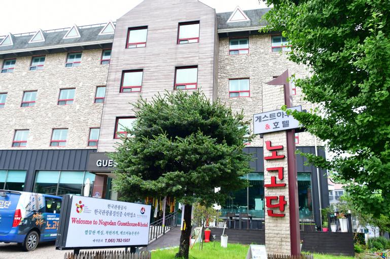 Nogodan Guesthouse & Hotel, Gurye