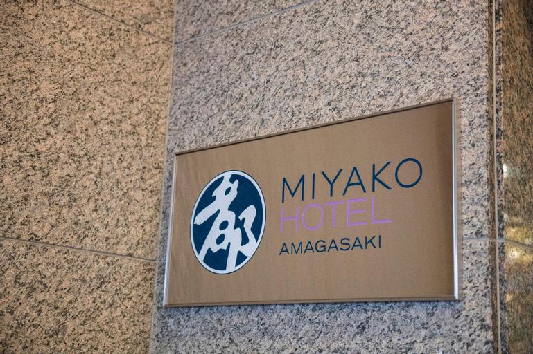 Miyako Hotel Amagasaki, Amagasaki