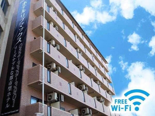 Hotel Livemax Nagoya, Nagoya