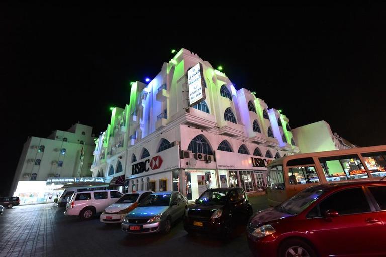 Al Bahjah Hotel, A Seeb