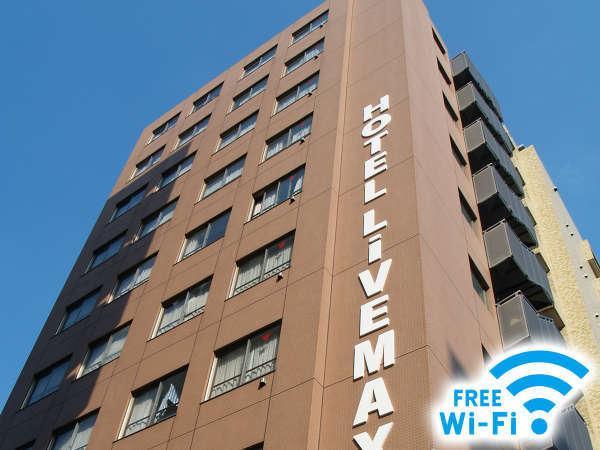 Hotel Livemax Higashi Ueno, Taitō