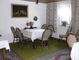 Hotel Rödger Hof, Siegen-Wittgenstein