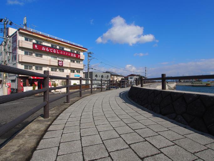 OMOTENASHI Hostel Miyajima, Hatsukaichi