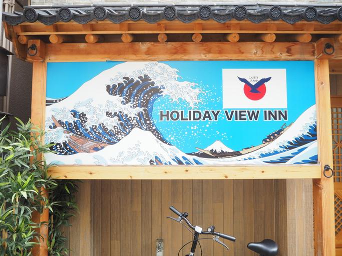 HOLIDAY VIEW INN - Hostel, Shinjuku