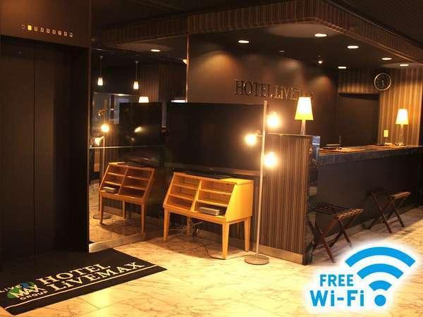 Hotel Livemax Yokohama Kannai, Yokohama