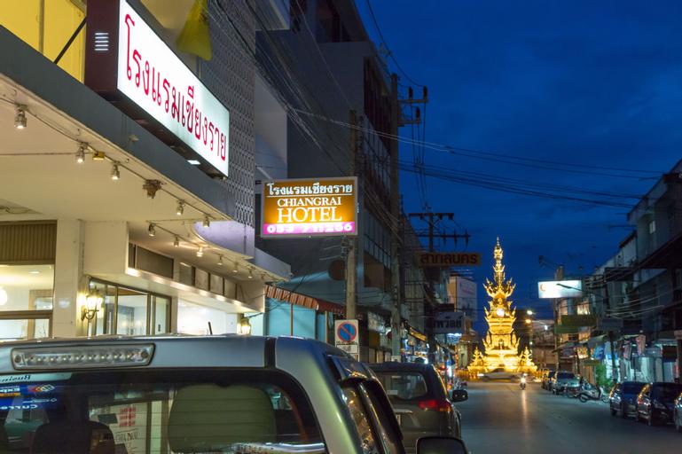 Chiangrai Hotel, Muang Chiang Rai