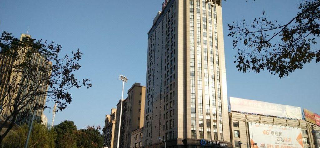 Chunhui Jinke Hotel, Shaoxing