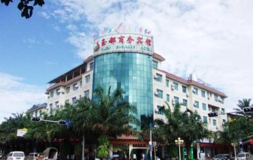 Yu Du Hotel, Dehong Dai and Jingpo