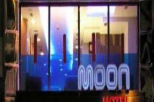 Hotel Moon, A Coruña