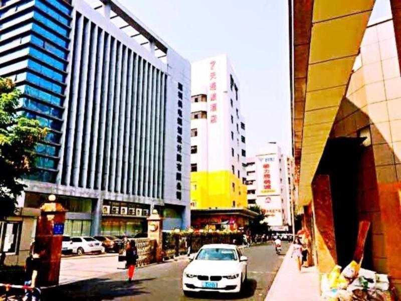 7 Days Inn Shenzhen Nanyou Branch, Shenzhen