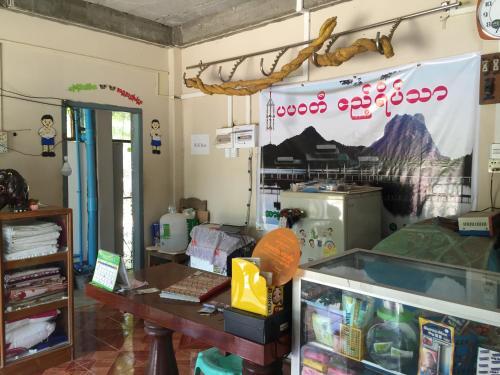 Papa waddy Guesthouse - Burmese Only, Kawkareik