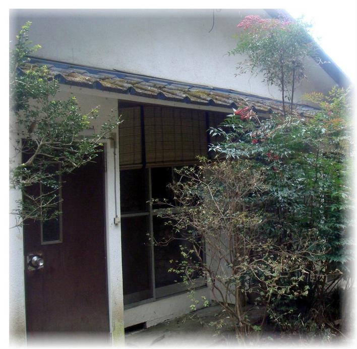 Bunbuku no yu, Kasama