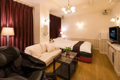 Hotel Pariet Sodegaura(Adult Only), Kisarazu