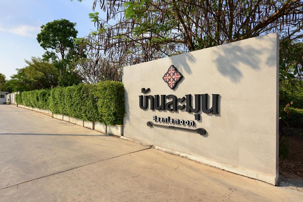 Baan Lamoon Ratchaburi, Muang Ratchaburi