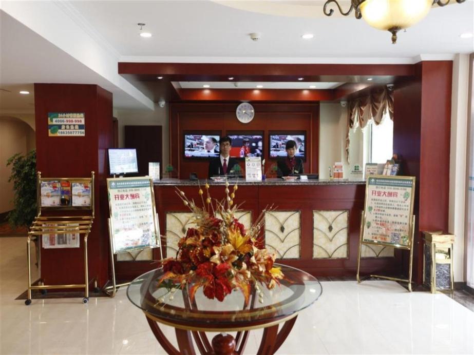 GreenTree Inn Beijing Capital Airport New International Exhibition Center Express Hotel, Beijing