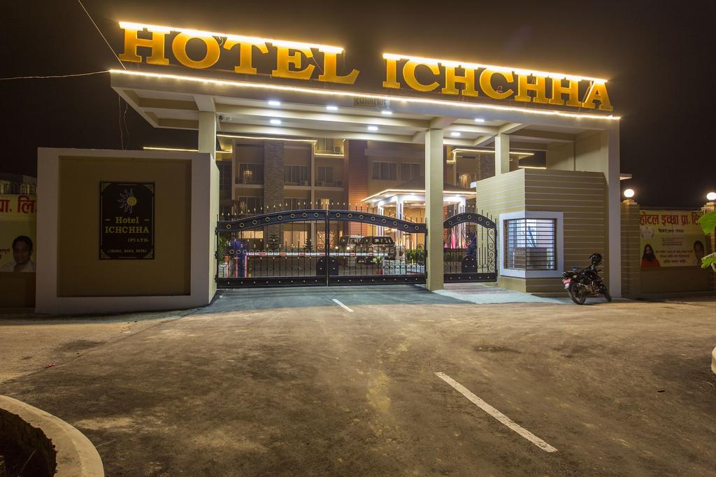 Hotel Ichchha, Narayani