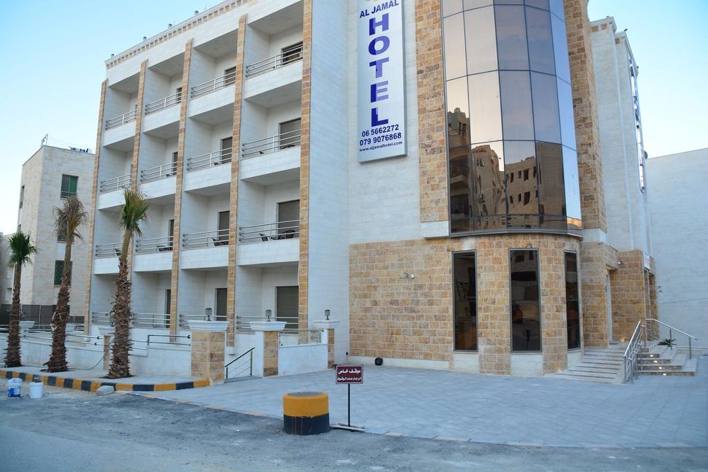 Al Jamal Hotel, Salt