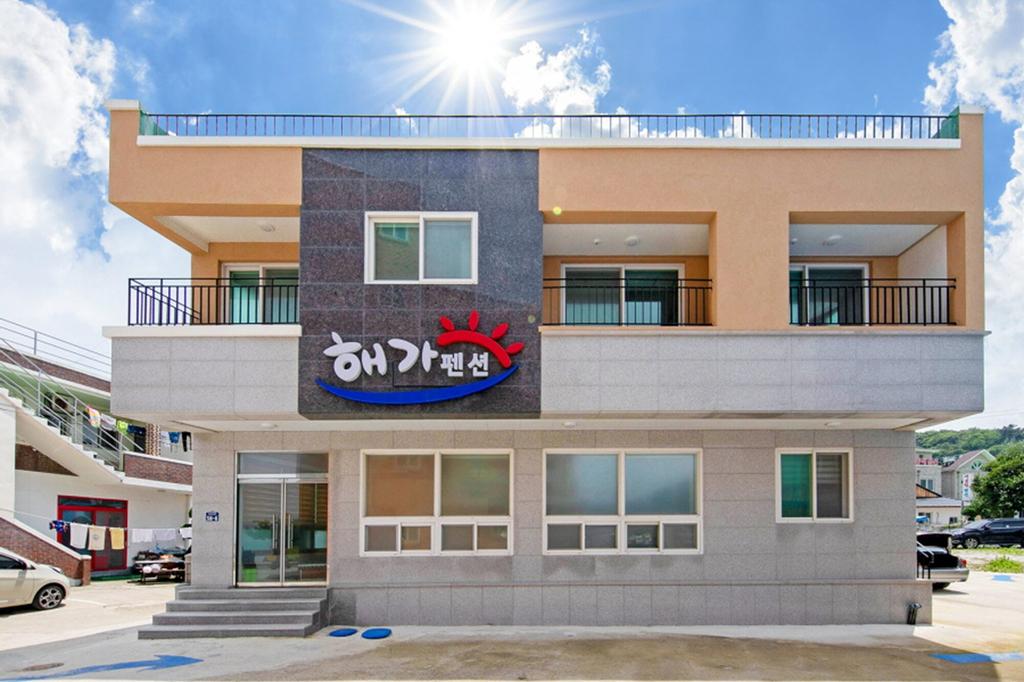 Samcheok Sunny Pension, Samcheok