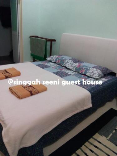 Singgah Seeni Guest House, Langkawi