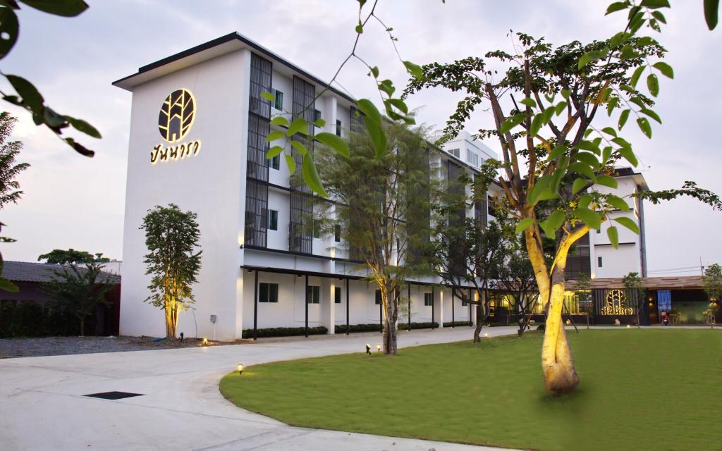 Pannara Hotel, Muang Lop Buri
