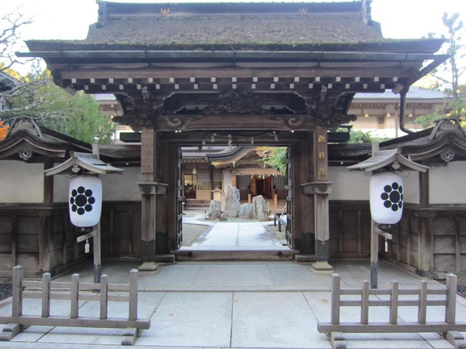 Hongaku-in, Kōya