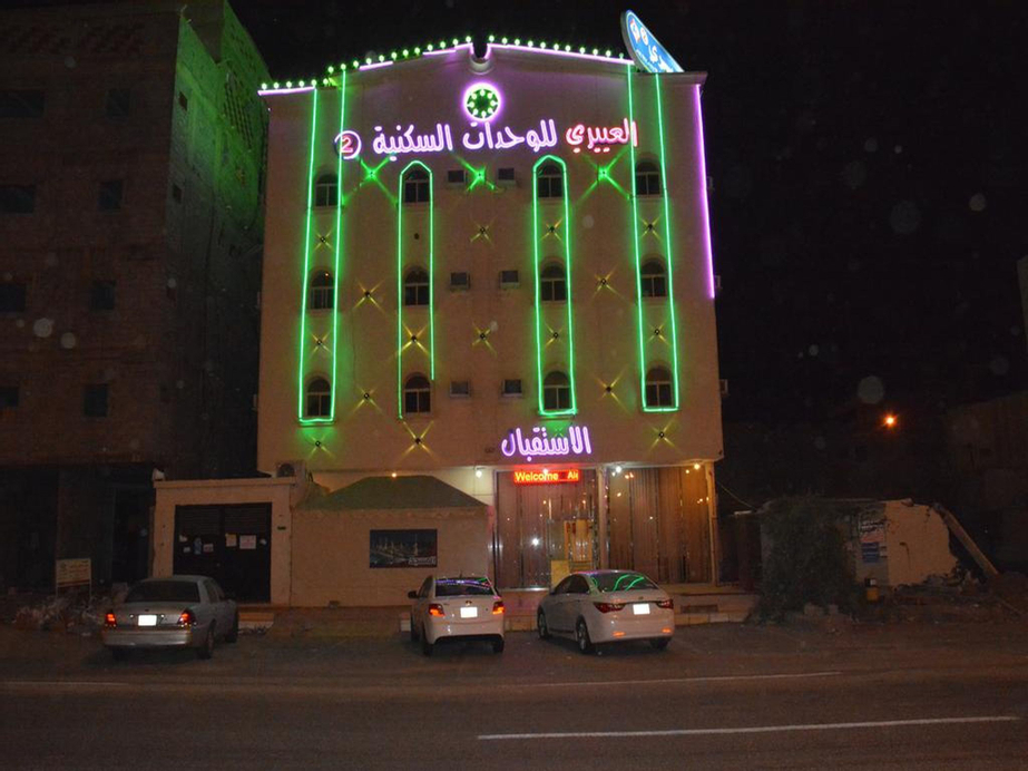 Al Eairy Apartments Jazan 2,