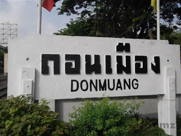 Dmk Don Mueang Airport Guest House, Pak Kret