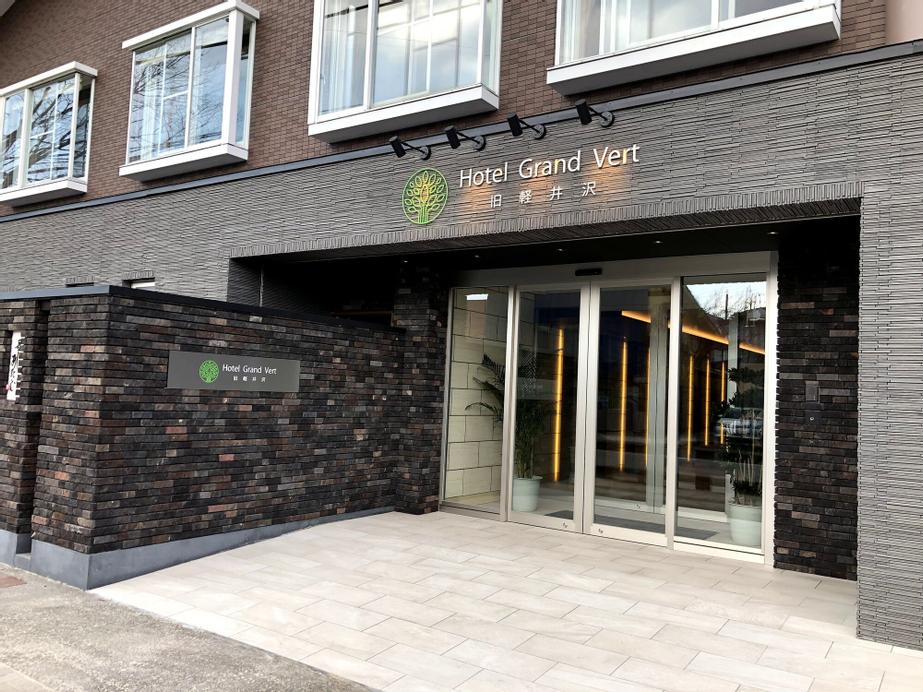 Hotel Grand Vert Kyukaruizawa, Karuizawa