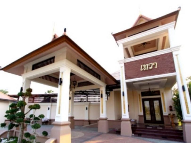 Pretty Resort Hotel And Spa, Muang Nonthaburi