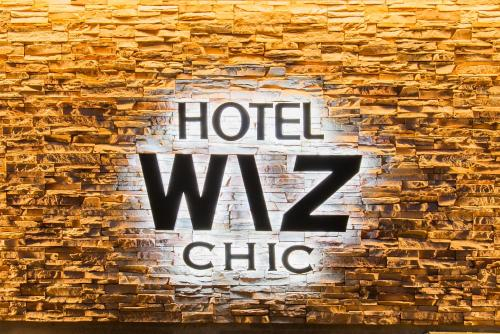 Hotel Wiz Chic (Adult Only), Saitama