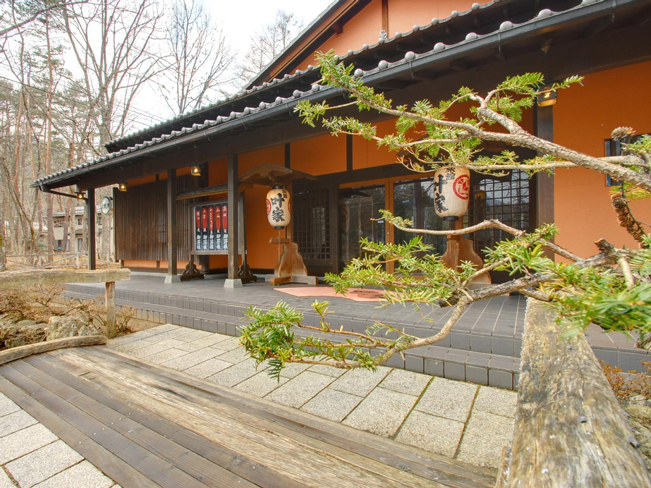 Ryokan Kanoya, Ōmachi