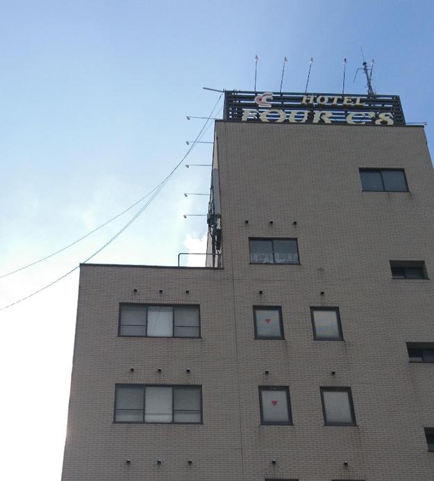 Hotel Four C's, Motomiya
