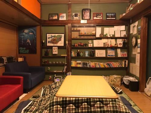 Otaru Guest House TARUNE, Otaru