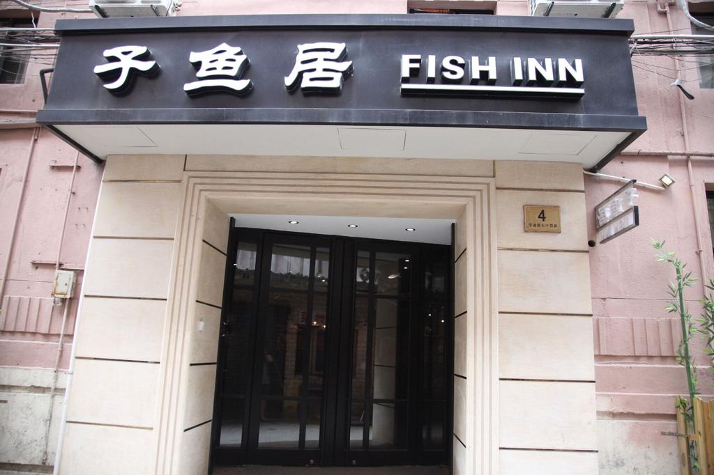 Fish Inn East Nanjing Road, Shanghai