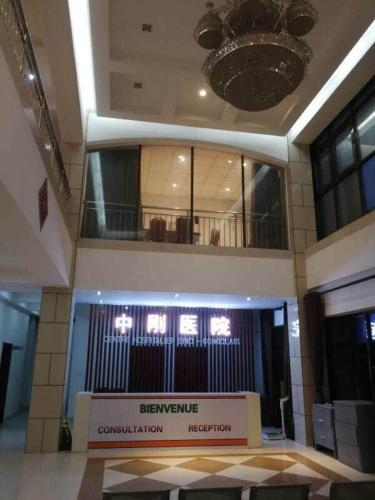 cite moderne, Kinshasa