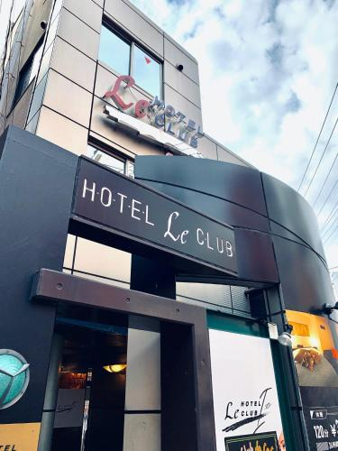 Hotel Le Club (Adult Only), Taitō