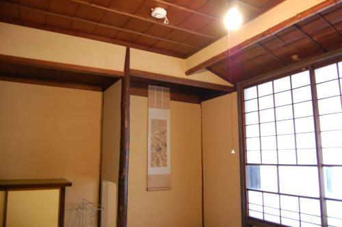 Tsushima Guesthouse, Tsushima